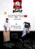 نمایندگی چرخهای سرکیسه دوزی نیولانگ ژاپن در ایران